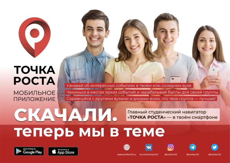 Плакат_группа1_A3-01