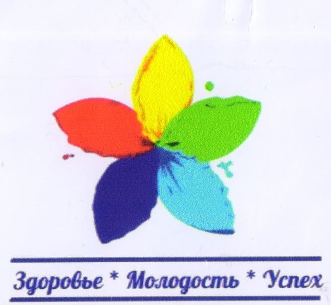марафон здоровья логотип 001-min